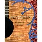 la fabrication des guitares - Cumpiano